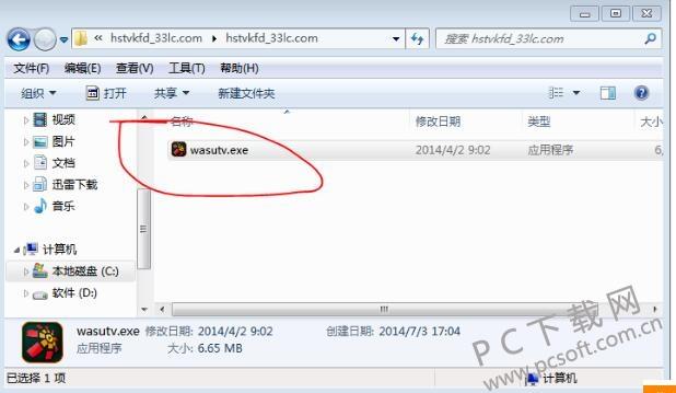华数TV华数TV.jpg