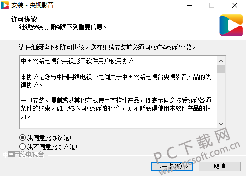 CBOX央视影音第一福利夜趣福利蓝导航下载