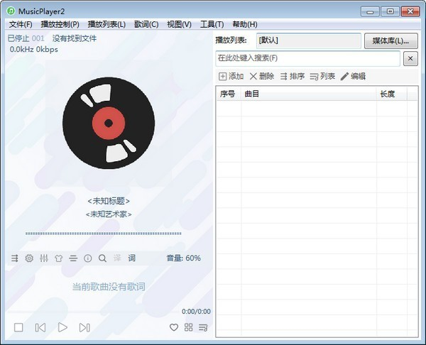 MusicPlayer2