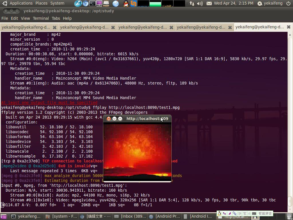 FFmpeg 64bit