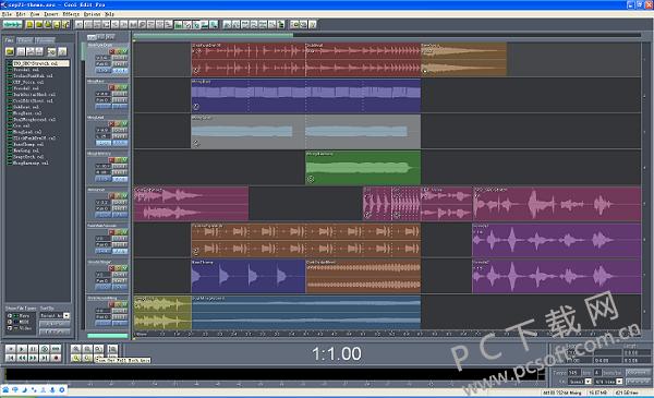 声音编辑软件(cool edit)
