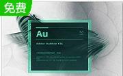 Adobe Audition段首LOGO