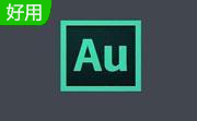 Adobe Audition CC2017