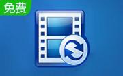 視頻轉換大師(WinMPG Video Convert)