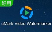 uMark Video Watermarker