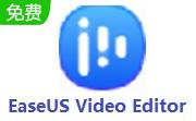 EaseUS Video Editor段首LOGO