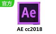 AE cc2018段首LOGO