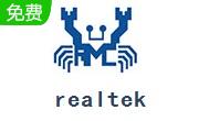 realtek高清晰音频管理器段首LOGO
