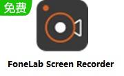 FoneLab Screen Recorder下载