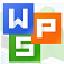 WPS Office 2003