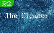 The Cleaner(特洛伊木馬專殺)