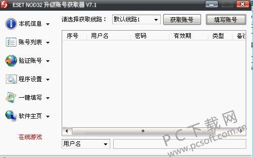 2010071131566485.jpg