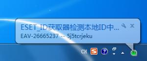 201061716373659200.jpg