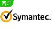 Symantec AntiVirus(病毒库更新)5.1.6.20 64bit 官方版下载