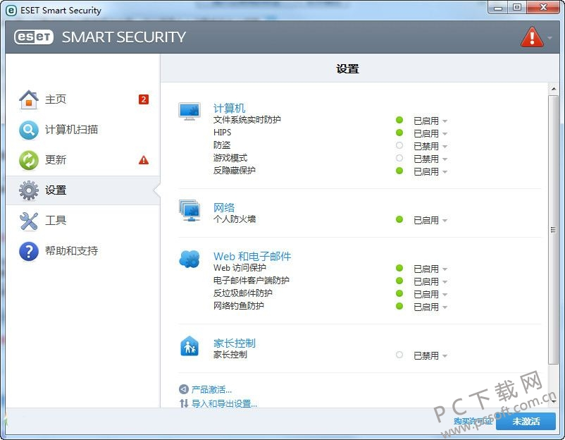 ESET  Smart  Security-2.jpg
