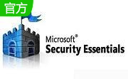 MSE(微软Win7杀毒软件) 64bit段首LOGO