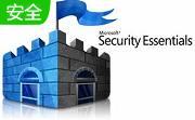 微软免费杀毒软件mse