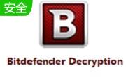 Bitdefender Decryption Utility for GandCrab段首LOGO