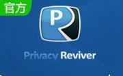 Privacy Reviver Premium段首LOGO