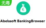 Abelssoft BankingBrowser段首LOGO