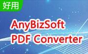 AnyBizSoft PDF Converter段首LOGO