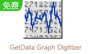 GetData Graph Digitizer段首LOGO