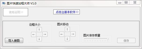 QQ截图20200610151708.png