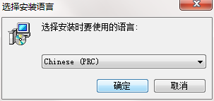 QQ截图20200610171903.png