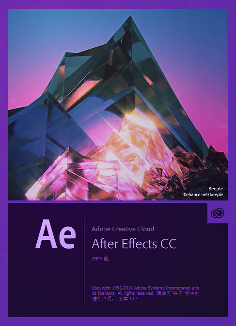 Adobe After Effects CC截图0