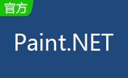 Paint.NET段首LOGO