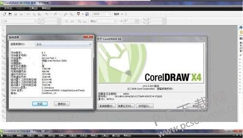 CorelDraw X4-4.jpg