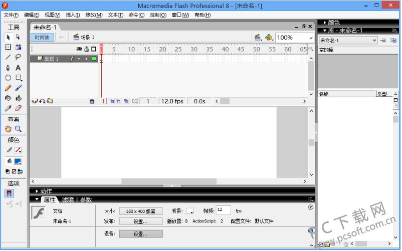 Macromedia Flash 8截图2