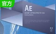 Adobe After Effects cs6(Ae cs6)