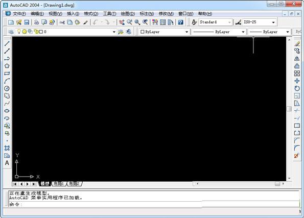 Autocad(绘图软件)截图0