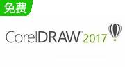 Coreldraw 2017段首LOGO