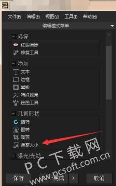 QQ20190201144857.jpg