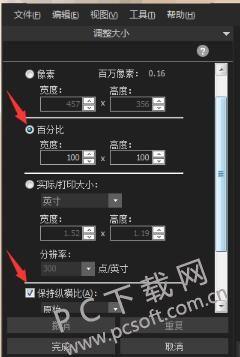 QQ20190201145147.jpg