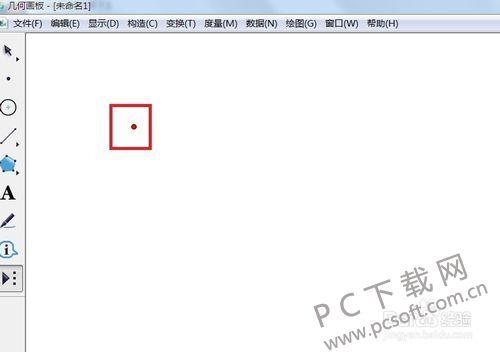 几何画板制作球体直观图