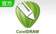 coreldraw x6段首LOGO