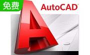 Auto CAD2011