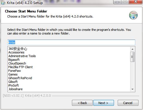 修改Krita软件快捷方式名称