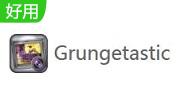 Grungetastic