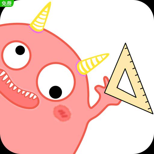 圖怪獸-圖片編輯器 3.0.4.0 官方電腦版