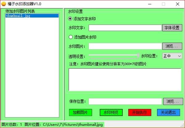 16f5c763307be14a_600_0.jpeg