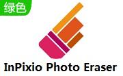 InPixio Photo Eraser