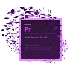 Adobe Premiere  Pro CS6官方版