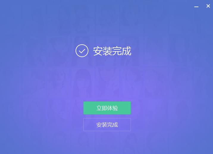 QQ截图20200821134207.png