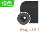MagicEXIF段首LOGO