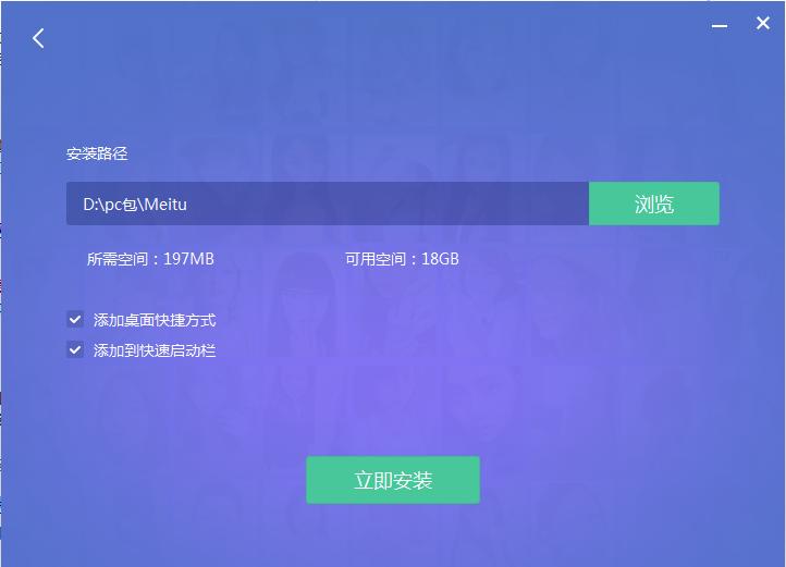 QQ截图20200821134052.png