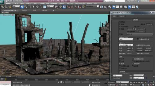 Autodesk 3ds Max 2015截图0